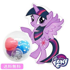 マイリトルポニーバースデー プレゼント バルーン サプライズ ギフト パーティ Birthday Balloon Party 風船 誕生日 お祝い トワイライトスパークル キャラクター