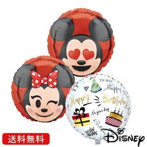 ミッキー ミニー バルーン 誕生日 バースデー ミッキーマウス ミニーマウス お祝い キャラクター ギフト パーティ 風船 disney 映画 装飾 可愛い
