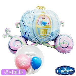 シンデレラ バースデー プレゼント バルーン サプライズ ギフト パーティー Birthday Balloon Party 風船 誕生日 誕生会 お祝い ディズニー プリンセス シンデレラ キャリッジ ST