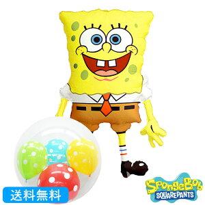 バルーン プレゼント バースデー サプライズ ギフト パーティー Birthday Balloon Party 風船 誕生日 誕生会 お祝い スポンジボブ アメリカン スターズ 星型バルーン アメリカ
