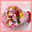 【MIX】【夫婦】【誕生日】・記念日・御祝!華やか!カラフルMIX系(バラ・ガーベラ入り)花束【送料無料】【あす楽 関東】