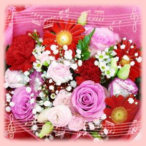 【赤】【誕生日】御祝・季節のミニブーケ花束!新作赤系(バラ・ガーベラ入り)花束送料無料】【あす楽対応_関東】【smtb-TD】【saitama】【楽ギフ_包装】