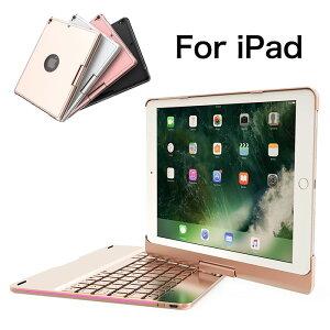 送料無料 iPad 9.7 ケース iPad Air ケース iPad Air2 ケース iPad pro 9.7 ケース iPad 9.7インチ カバー iPad 9.7 キーボード アイパッド キーボード スタンド 360度回転 7色バックライト キズ防止 ビジネス Bl