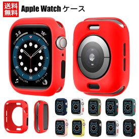 送料無料 Apple Watch Series se 6 5 4 3 2 カバー TPU Apple Watch Series 6 ケース apple watch カバー ケース 44mm 42mm 40mm 38mm アップルウォッチ カバー アップルウォッチ シリーズ6 ケース ソフト 簡単装着 軽量 おしゃれ 耐衝撃 かわいい