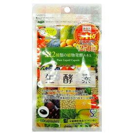 【送料無料】【即納】 ジプソフィラ 生酵素 222種類の植物発酵エキス 60粒