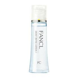 【送料無料】ファンケル モイストリファイン 化粧液 I さっぱり 30ml 化粧水 脂性肌 ローション 保湿 fancl