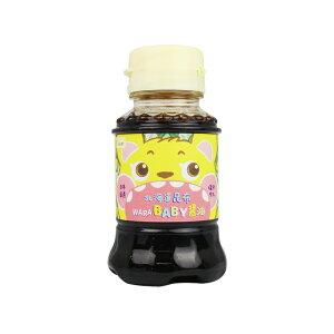 日本優生研究所 warababy 無添加昆布しょうゆ 赤ちゃんベビー醤油 ベビー用調味料 ベビー離乳食 無添加 4589687861112