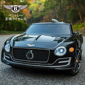 送料無料 子供 電動乗用カー ベントレー キッズカー 電動 キッズカー キッズ ベビー KIDs CAR BENTLEY EXP12 bentley Bentley 正規ライセンス 乗用ラジコン 乗用玩具 プレゼント おもちゃ