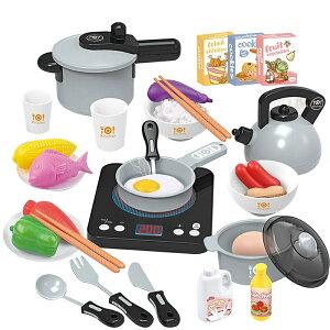 おままごとセット おもちゃ 野菜 さかな ソーセージ 包丁 お料理 鍋 キッチン 調理器具セット おままごと 料理ごっこ 遊び 知育玩具 誕生日 プレゼント お祝い