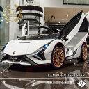 乗用ラジコン ランボルギーニ キッズカー 電動 キッズカー キッズ ベビー KIDs CAR Lamborghini SIAN LAMBORGHINI 正…