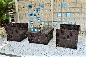 ガーデンファニチャー ガーデン チェア 家具 屋外 雨ざらし ソファ おしゃれ ガーデンファニチャー ガーデン チェア 家具 屋外 ソファ おしゃれ ガーデンファニチャー ラタン調 テーブル ソファ 3点セット set373