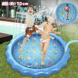 【在庫一掃】プール 噴水マット 親子遊び こども用 噴水おもちゃ ビニールプール プレイマット 子供 プール噴水 みずあそび 芝生遊び 夏の庭 大型 170CM PVC プールマット