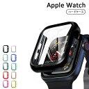 【在庫一掃】アップルウォッチ カバー Apple Watch Series 6 SE ケース ガラスフィル ブルーライトカット Apple Watch…