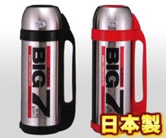 七·七big seven廣口型1500 BP-1500(水壺、保暖瓶、日本製造、國產、七七.77)