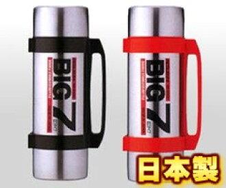 七·七big seven广口型2200 BP-2200(水壶、保暖瓶、日本制造、国产、七七.77)
