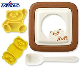 曙産業/AKEBONO サンドでパンだ スタンプセット RE-192 (サンドでパンダ)