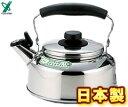 ヨシカワ/そそいでマウス 注ぎやすい笛吹きケトル2.6L SH8417 (電磁調理器対応・IH対応・日本製・国産・やかん・…