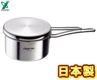 yoshikawa/科克朋友·重要一衹手鍋16cm YH8496(支持支持電磁爐的IH的日本製造、國產)