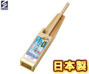 小柳産業 フック式天突 中 真鍮刃 42017 (日本製・ところ天突き・ところてん突き・心太突き)