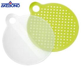 曙産業/AKEBONO プチストレーナーボード グリーン PC-497 (まな板・水切り)