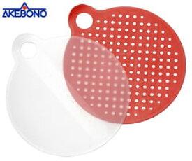曙産業/AKEBONO プチストレーナーボード レッド PC-499 (まな板・水切り)
