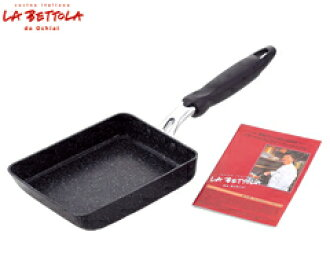 支持ra·bettora/LABETTOLA落合務IH的大理石氟煎雞蛋LB-135(支持支持電磁爐的IH的煎雞蛋麵包·雞蛋麵包·tamahashi)