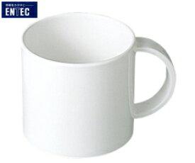 エンテック/ENTEC マイカップ小 260ml ホワイト No.808W (日本製・国産・コップ・マグ・千羽鶴印)