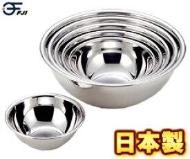 藤井器物製作所/FUJII 21-0 ミキシングボールLT(0.5) 18cm #01553 0-C003-18 (日本製・国産・ミキシングボウル・21-0ステンレス・MARUEFU)