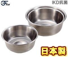 藤井器物製作所/FUJII 18-8 IKD抗菌 洗桶 27cm #11311 0-XW01-27 (日本製・国産・洗い桶・18-8ステンレス・MARUEFU)