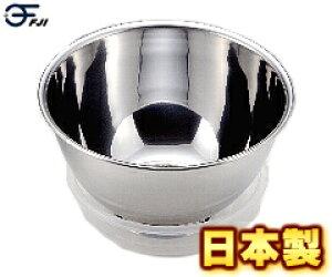 藤井器物製作所/FUJII 18-0 洗米ボール 24cm #00102 0-AD31-24-C (日本製・国産・洗米ボウル・米研ぎ・米とぎ・18-0ステンレス・MARUEFU)