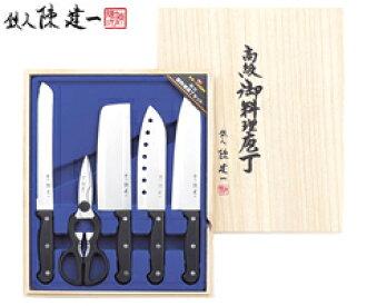 Luckyqueen Iron Chef Chen Kenichi Sichuan S Cuisine Blade Set 5 Pc