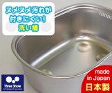 https://image.rakuten.co.jp/luckyqueen/cabinet/jma/pic-11030804.jpg