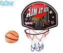 カワセ/カイザー ミニバスケットゴール KW-582 (バスケットボール・スポーツ玩具)