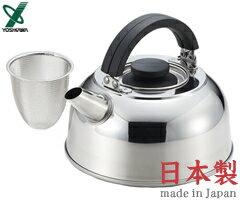 ヨシカワ/冷蔵庫にも入る麦茶のやかん2.8L SJ1775 (電磁調理器対応・IH対応・日本製・国産・やかん・ヤカン・薬缶・ケットル)