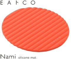 ヨシカワ/EAトCO Nami オレンジ AS0015 (イイトコ・鍋つかみ・鍋敷き・ナミ)
