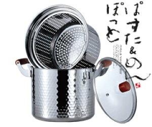 ヒロショウ/HIROSHO ぱすた&めんぽっと22cm PM-22 (電磁調理器対応・IH対応・パスタ鍋・パスタパン・パスタポット・両手鍋)