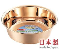 タケコシ 純銅 洗い桶29cm H-603 (日本製)