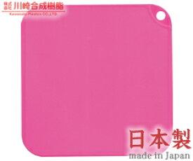川崎合成樹脂 スクエアボード ピンク VC-C94 (食器洗い乾燥機対応・日本製・シートまな板・カッティングボード・ベジタブル倶楽部カラフルシリーズ)