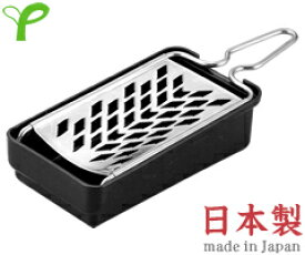 プリンス工業 おろしま専科 (日本製・おろし器・おろし金)