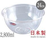 エンテック/ENTECクックボール24cmPB-424(日本製・電子レンジ対応・食器洗浄機対応・ボウル・ポリカーボネイト樹脂・千羽鶴印)