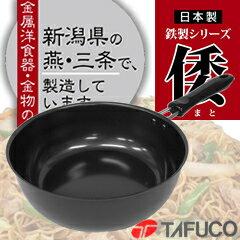タフコ/TAFUCO 倭(やまと) マルチパン23×23cm A-2254 (日本製・国産・電磁調理器対応・IH対応・鉄製・片手鍋)