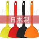 アルティス/ARTIS ホームシェフ 中華ヘラ (日本製・66ナイロン製・食洗機対応・キッチンツール・へら)