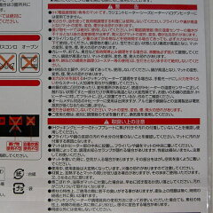 よこやまIH汚れ防止マットブラックSB-1(1枚入り・シリコン・シート・カバー・日本製・国産・IH用・IHクッキングヒーター用)【マラソンsep12_ポッキリ】