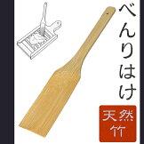 小柳産業べんりはけ06011(刷毛・ハケ)