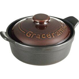 カクセー/グレイスラミック 陶製洋風土鍋17cm GC-01 (Graceramic・電子レンジ対応・オーブン対応・ガスグリル対応・オーブントースター対応・直火対応)