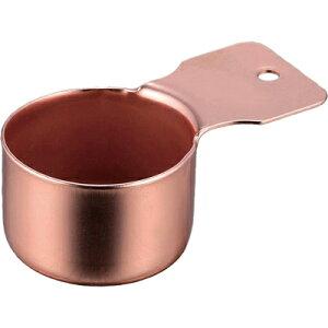 高桑金属 コーヒーメジャーカップ ショート 銅 405718 (日本製・計量スプーン・銅メッキ・エルフィン・elfin)