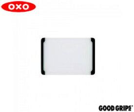 オクソ/OXO カッティングボード 小 (まな板) [b]