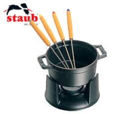 ストウブ/staub チョコレートフォンデュ 黒 (フォンデュ鍋・ストーブ)