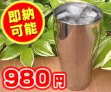 https://image.rakuten.co.jp/luckyqueen/cabinet/mi/pic-14100603.jpg