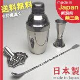 https://image.rakuten.co.jp/luckyqueen/cabinet/mi/pic-15121801.jpg